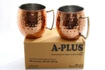 Hammered Stainless Copper Plated Moscow Mule Mug