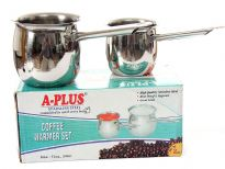 Stainless Steel 2 Piece Coffee Warmer set with Steel Handle.